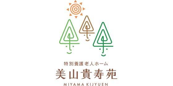 gp_works_miyamakijyuen_ichiran